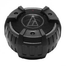 Audio-Technica AT-SPG51 GY Grey